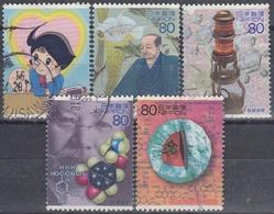 JAPON 2004 Nº 3488/92 USADO - 1989-... Empereur Akihito (Ere Heisei)
