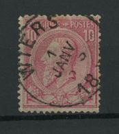 Cirkelstempel WIERS - Marcophilie