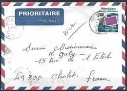 Lettre De Centrafrique - Central African Republic