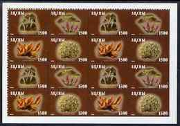 ABKHAZIA - Break-Away State - 1996 - Fungi, Brown Background - Perf 16v Sheet - Mint Never Hinged - Otros - Europa