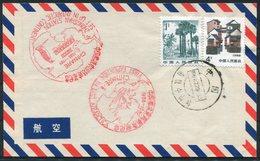 1989 China Antarctica Polar Antarctic Cover. CHINARE Penguin, Zhongshan Station - 1949 - ... People's Republic