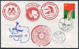 1988/9 China Antarctica Polar Antarctic Cover. CHINARE Penguin , Zhongshan Station, Sun Yet-Sen, Russia USSR - 1949 - ... People's Republic