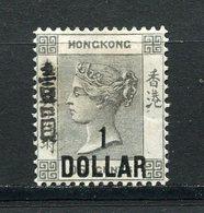 Hong Kong - Colonie Britannique - N° 61 * - Neuf Avec Charnière - Hong Kong (...-1997)