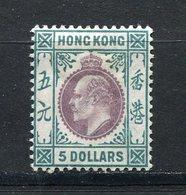 Hong Kong - Colonie Britannique - N° 75 * - Neuf Avec Charnière - Hong Kong (...-1997)