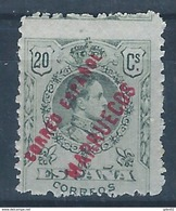 TA5SF-L3153TEUESCOLSC.Marruecos. Maroc.Marocco.TANGER   ESPAÑOL ALFONSO Xlll..1909/14.(Ed 5**)sin Charnela. BONITO - España