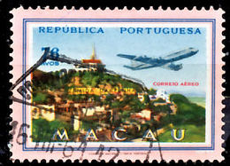 !■■■■■ds■■ Macao Air Post 1960 AF#17ø Lanscapes 76 Avos (x10322) - Used Stamps