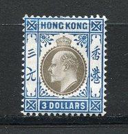 Hong Kong - Colonie Britannique - N° 92 * - Neuf Avec Charnière - Hong Kong (...-1997)