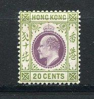 Hong Kong - Colonie Britannique - N° 96 * - Neuf Avec Charnière - Hong Kong (...-1997)