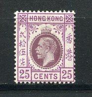 Hong Kong - Colonie Britannique - N° 107a * - Neuf Avec Charnière - Hong Kong (...-1997)