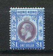 Hong Kong - Colonie Britannique - N° 110 * - Neuf Avec Charnière - Hong Kong (...-1997)