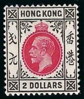 Hong Kong - Colonie Britannique - N° 111 * - Neuf Avec Charnière - Hong Kong (...-1997)
