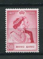 Hong Kong - Colonie Britannique - N° 170 * - Neuf Avec Charnière - - Hong Kong (...-1997)