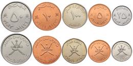 OMAN 5 COINS SET 5 - 10 - 25 - 50 - 100 BAISA UNC - Oman