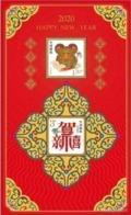 China 2019 2020 Happy New Year Greeting Rat Special Sheetlet Series 14  Rat - 1949 - ... Volksrepublik