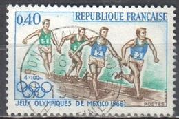 France 1968 - Mi.1638 - Used - Oblitéré - France