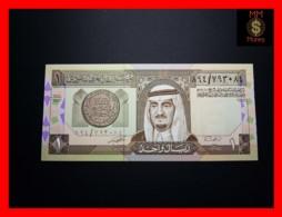 SAUDI ARABIA 1 Riyal 1983  P. 21   UNC - Arabie Saoudite