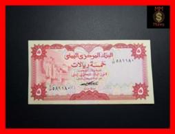 YEMEN A.R. 5 Rials 1973 P. 12  XF - Jemen