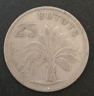 GAMBIE - GAMBIA - 25 BUTUTS 1971 - KM 11 - Palmier à Huile - Gambia