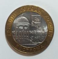 Russia 10 Rubli 2002  Y 740 - Russland