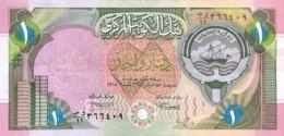 Kuwait 1 Dinar, P-19 (1992) - Very Fine Plus - Koeweit