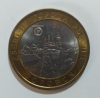 Russia 10 Rubli 2005  Y 944 - Russland