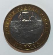 Russia 10 Rubli 2005  Y 945 - Russland