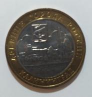 Russia 10 Rubli 2005  Y 946 - Russland