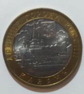 Russia 10 Rubli 2005  Y 943 - Russland
