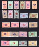 Belgique 1933, Armes Du Royaume Surchargé B, CF 213 / 235*, Cote 13,75 €, - Ferrovie