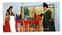 Ticket D'entrée Au JAPON- National Folklore Muséum - Tickets - Vouchers