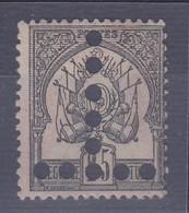 Tunisie    Timbres-taxe     N°5** - Portomarken
