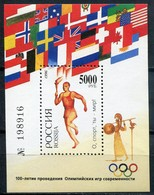 Russia Mi# Block 11 Postfrisch/MNH - Olympics - 1992-.... Föderation