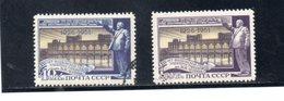 SOWJETUNION 1951 O - Usados