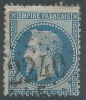 Lot N°55108   N°29B, Oblit GC 2240E Marseille-Cours-du-Chapitre, Bouches-du-Rhone (12) - 1863-1870 Napoléon III Lauré