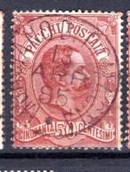 1884- REGNO - Catg. Unif. PP3 - USED - (ITA3152A.22) - 1861-78 Vittorio Emanuele II