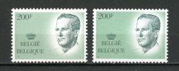 BE   2236 - 2236P5a Epacar  XX   --    Deux Papiers  --   Cote : 120 Euros  --  Excellent état. - 1981-1990 Velghe