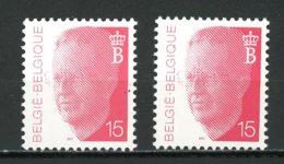 BE   2450 - 2450P5  XX   --    Les Deux Papiers  --   Excellent état. - 1990-1993 Olyff