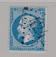 GC 4242 Villefranche De Longchapt ( Dep 23 ) S / N° 22 - Marcophily (detached Stamps)