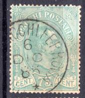 1884 - REGNO - Catg. Unif. PP4 - USED - (ITA3152A.22) - 1861-78 Vittorio Emanuele II