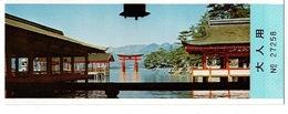 Ticket D'entrée Au JAPON - Tickets - Vouchers