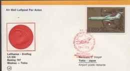 3494 Carta   Aérea, 1º Vuelo,First Flight , Avión  Lufthansa  , Moskau-tokio, 1973, Moscu - 1923-1991 URSS