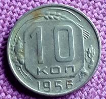 RUSSIA :10 KOPEKS 1956  KM 116 - Rusland