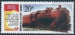 B7678 Russia USSR Transport Railways Train Locomotive ERROR - Trains
