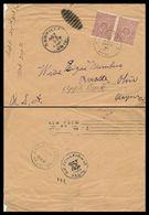 E1120 - LEBANON - SAIDA 1899, NICE & SCARCE OTTOMAN COVER OHIO - USA - Lebanon