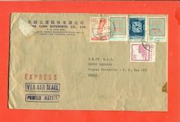 TAIWAN          LOTTI E COLLEZIONI  -STORIA POSTALE - LOTTO DI  1 CARTOLINA + 1 BUSTA - 1945-... Republic Of China