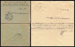 E1120 - LEBANON BAALBEK 1910, NICE & SCARCE OTTOMAN COVER WITH LETTER INSIDE - Lebanon