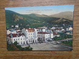 """Bulgarie , Ansicht Aus Küstendil """""""" Rare Carte Du 29 Octobre 1918 écrite Par Un Soldat Français """""""" """" Carte Animée """" - Bulgaria"""