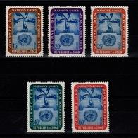Togo - YV 295 à 299 Complete N** Nations Unies - Togo (1960-...)