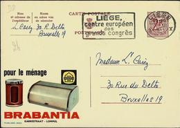 Publibel Obl. N° 1823  ( Pour Le Ménage: BRABANTIA ) Obl. Liège 1965 - Entiers Postaux