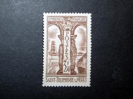 FRANCE 1935 N°302 (*) (SAINT-TROPHIME D'ARLES. 3F50 BRUN) - Unused Stamps